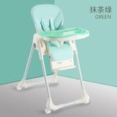 寶寶餐椅兒童餐椅多功能可折疊