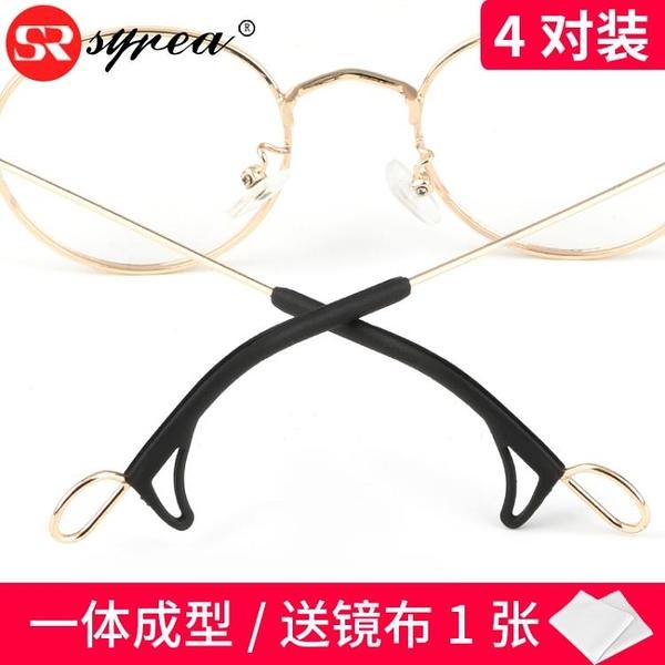 眼鏡防滑套細腿固定耳勾托耳拖夾耳後眼睛架配件防過敏硅膠腳套托 新年慶