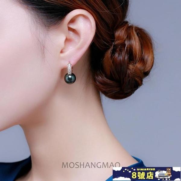 歐美時尚微鑲耳扣珍珠網紅耳環女百搭氣質耳圈送禮耳飾 8號店