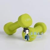 啞鈴 健身家用男士5kg一對小啞鈴綠色兒童運動器材