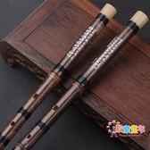 笛子 成人C紫竹橫笛入門專業F笛子樂器兒童初學零基礎紫竹e調 1色