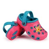 洞洞鞋夏季新品兒童洞洞鞋男女童涉水透氣涼鞋沙灘防滑休閒童鞋 嬡孕哺