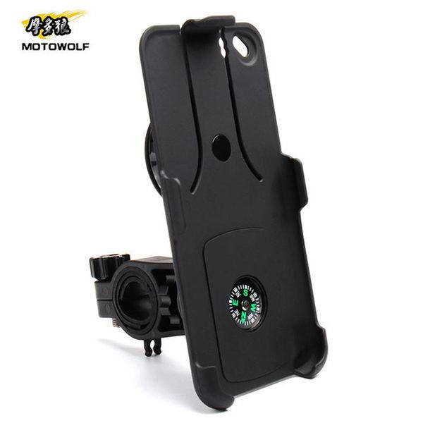 〔3699shop〕新款摩托車手機支架蘋果4.7吋手機專用帶指南針帶USB