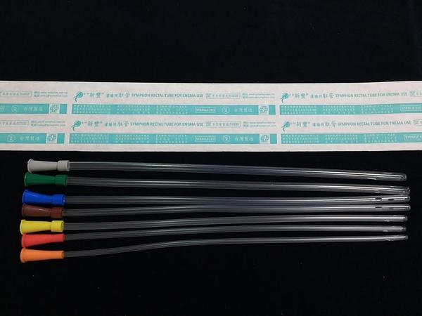 """""""新豐""""灌腸用肛管(滅菌) """"Symphon""""Rectal Tube For Enema Use  (Sterile)  (FG16-28, 100條/箱)"""