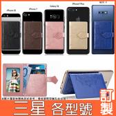 三星 S20 Ultra A71 A51 M11 A31 A30S Note10+ A50 A70 Note9 A9 A7 J6+ 曼陀羅卡夾 透明軟殼 手機殼 訂製