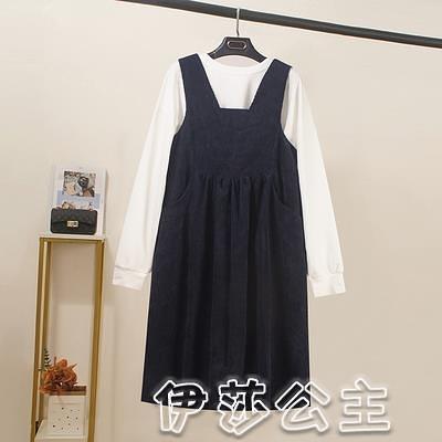 吊帶裙兩件套 #5027-實拍大碼女裝秋冬新款洋氣減齡寬鬆顯瘦背帶裙兩件套-17【快速出貨】