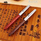 金豪鋼筆616木桿51A老式經典復古木制墨囊鋼筆男女孩中小學生用成人練字書法 青山市集