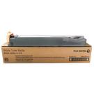 【奇奇文具】Fuji Xerox CWAA0751 碳粉回收盒