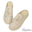 穆勒鞋 亮鑽雙層流蘇皮革厚底拖鞋-米...