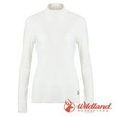 【wildland 荒野】女 Highest彈性立領保暖衣『米白』H2661 戶外 休閒 運動 冬季 保暖 禦寒 內著