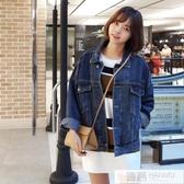 亞麻新款女裝 時尚韓版寬鬆牛仔外套女 現貨長袖牛仔衣 韓慕精品