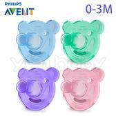 新安怡 AVENT 矽膠安撫奶嘴0-3M (熊熊系列) 2入/組 -新款香草奶嘴