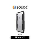 【G2 STORE】SOLiDE ARES 軍規級 iPhone 7 防摔 保護殼 邊框 可站立 可感應過卡 石墨黑