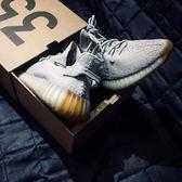 IMPACT Adidas Yeezy Boost 350 V2 Sesame Kanye West 芝麻 F99710