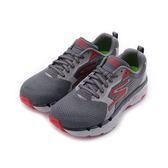 SKECHERS GORUN MAX ROAD 3 綁帶運動鞋 灰 55208CCRD 男鞋