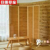 一件82折免運-目暖屏風行動折屏隔斷日式簡約現代客廳臥室玄關中式實木竹子屏風WY