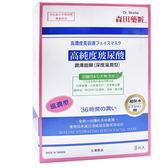 森田藥妝高純度玻尿酸潤澤面膜8【愛買】