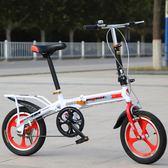 新款折疊兒童自行車LYH4662【大尺碼女王】
