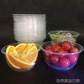 一次性碗筷加厚透明餐盒 易樂購生活館