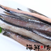 【海鮮主義】虱目魚嶺 (300g/包)