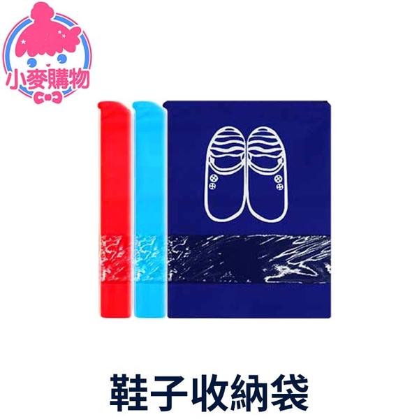✿現貨 快速出貨✿【小麥購物】加厚/防塵/防潑水 鞋子收納袋【Y304】鞋袋 旅行鞋袋