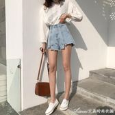 夏裝新款女百搭磨邊開叉闊腳短褲氣質款寬鬆顯瘦毛邊牛仔熱褲艾美時尚衣櫥