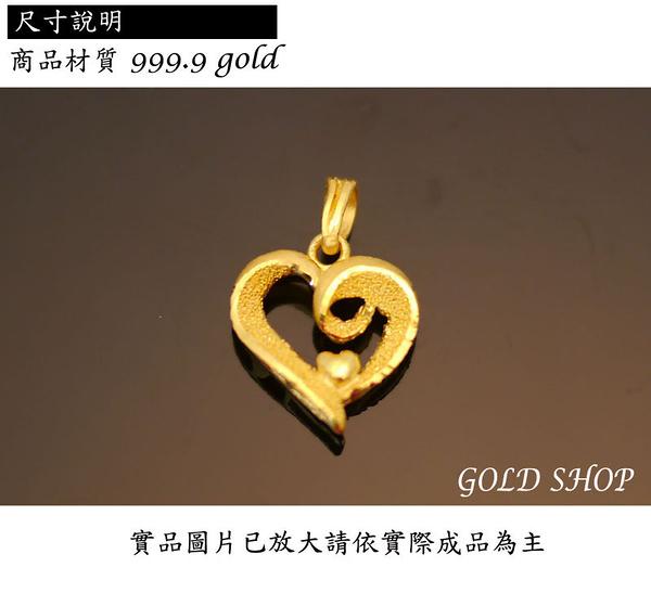 晴日小舖 gold 黃金 墜飾 金飾 保證卡 重量0.53錢 贈皮繩項鍊 [ gp 004 ]