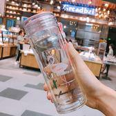 創意潮流防燙雙層玻璃杯便攜水杯女學生韓國清新可愛簡約防漏杯子 伊衫風尚