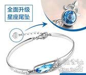 女韓版簡約個性閨蜜采用施華洛世奇元素水晶手鏈首飾生日禮物LK2844 『美鞋公社』