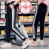 EASON SHOP(GU5722)側邊條紋槓槓束腳褲口英文字母設計鬆緊腰運動褲女長褲休閒褲學生褲黑色直筒褲