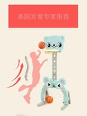 兒童籃球架兒童籃球架可升降室內寶寶玩具球1-2-3-6周歲男孩家用投籃框架子 LX 衣間迷你屋