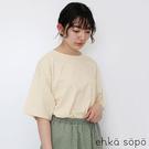 「Summer」手繪植物圖案純棉落肩圓領短袖T恤 (提醒 SM2僅單一尺寸) - Sm2