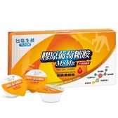 台鹽生技 膠原葡萄糖胺MSM飲(16入/盒)