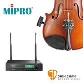 MIPRO VT-22 中/小提琴專用無線麥克風套裝組【型號:VT-22】