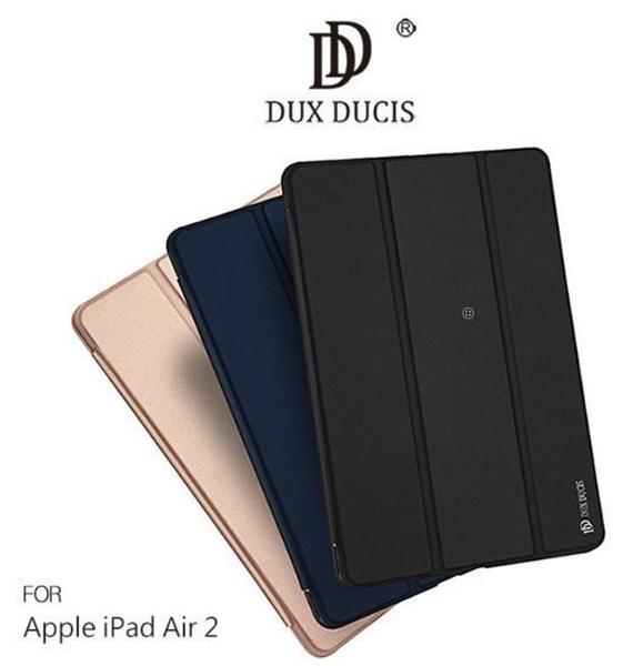 ☆愛思摩比☆DUX DUCIS Apple iPad Air 2 奢華簡約側翻皮套 可站立皮套 保護套