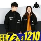 外套-單袋英文字鋪棉外套-街潮百搭機能款《999081002》黑色『RFD』