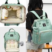 媽咪包奶粉奶瓶韓版輕便媽媽包外出單肩果綠書包嬰兒哺乳期雙肩包