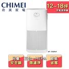 【CHIMEI 奇美】12-18坪360度智能全淨化空氣清淨機AP-15SRH1
