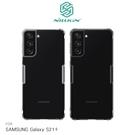 NILLKIN SAMSUNG Galaxy S21+ 本色TPU軟套 軟殼 清水套 保護套 手機套 透明殼 吊繩孔