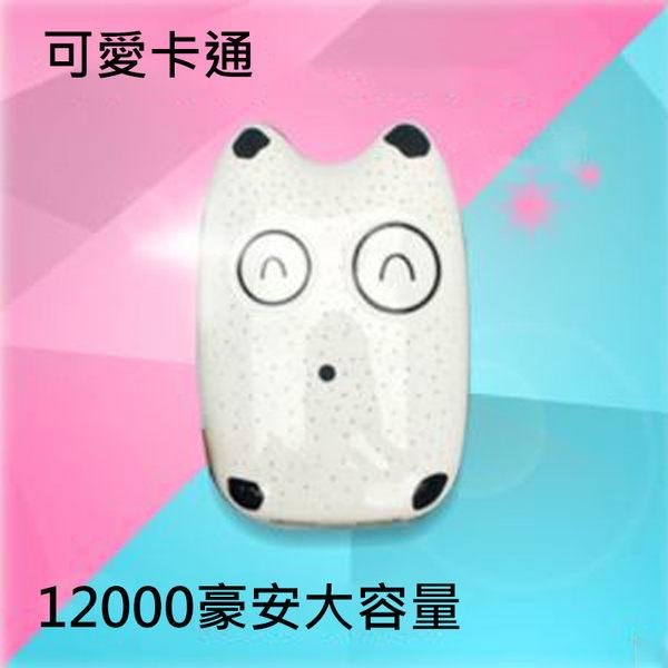【UTmall】卡通龍貓行動電源 龍貓充電寶新款12000毫安培培#202