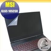【Ezstick】MSI GL65 10SCSR 靜電式筆電LCD液晶螢幕貼 (可選鏡面或霧面)