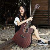 41寸民謠吉他復古木吉他初學者