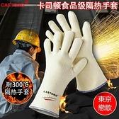 抗熱手套  300度隔熱耐高溫手套 加長防燙阻燃 烤箱鍋爐烘焙工業