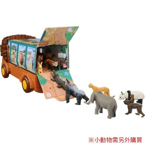 特價 TOMICA多美動物園 獅子遊園車_AN80894