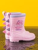 兒童雨鞋雨衣套裝小恐龍可愛雨靴防滑水鞋小童幼兒園寶寶雨鞋 快速出貨