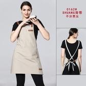 韓版時尚純棉牛仔帆布圍裙廚房工作服