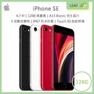 新版【送玻保+空壓殼】Apple iPh...