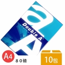 Double A A4影印紙 A&a (80磅) /2大箱10包入(每包500張) 白色影印紙 80磅影印紙