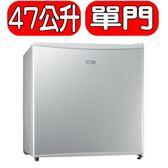 SAMPO聲寶【SR-A05】47公升單門獨享小冰箱