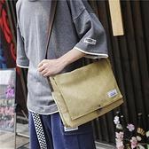 電腦包 斜挎包單肩包男帆布包男郵差包電腦包單肩背包日韓運動大學生書包